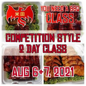 Aug 6-7 BBQ Competition Class